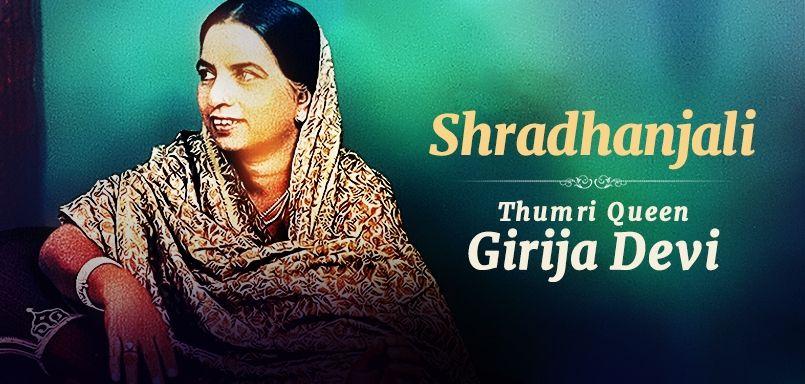 Shradhanjali - Thumri Queen Girja Devi