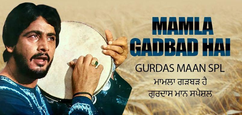 Mamla Garbar Hai - Gurdas Maan Spl