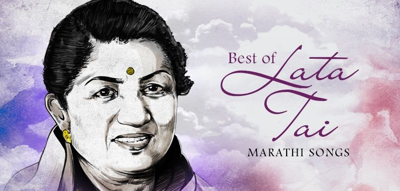 Best of Lata Tai - Marathi Songs