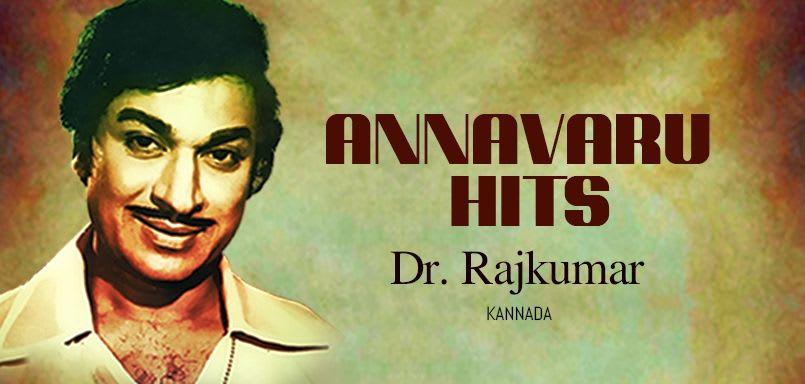 Annavaru Hits  - Dr. Rajkumar