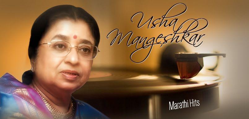 Usha Mangeshkar - Marathi Hits
