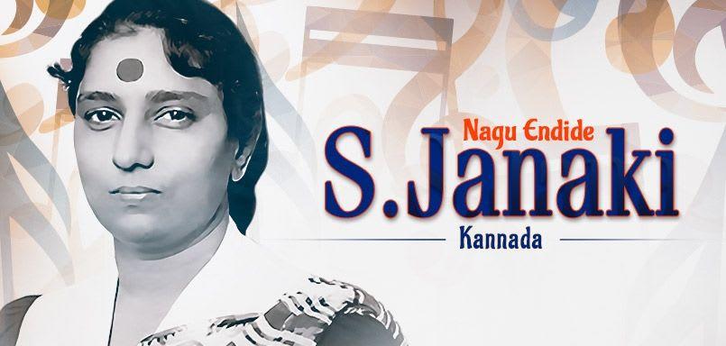 Nagu Endide - S. Janaki (Kannada)