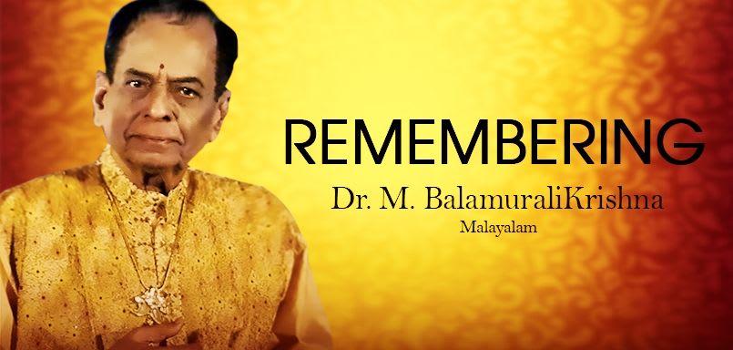 Remembering Dr. M. Balamuralikrishna (Malayalam)