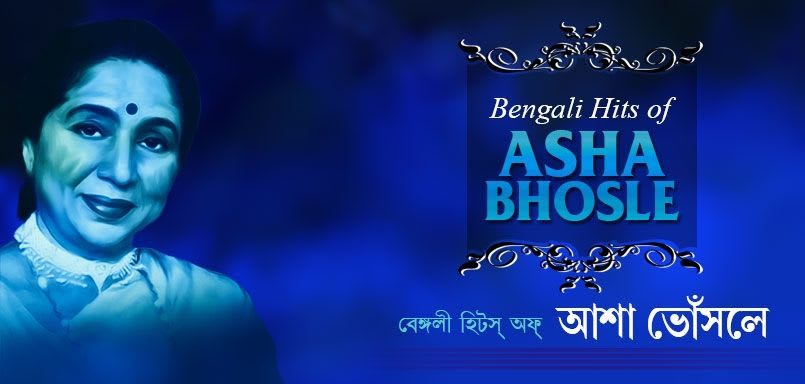 Bengali Hits of Asha Bhosle