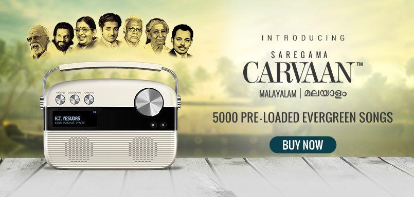 Saregama Carvaan Malayalam