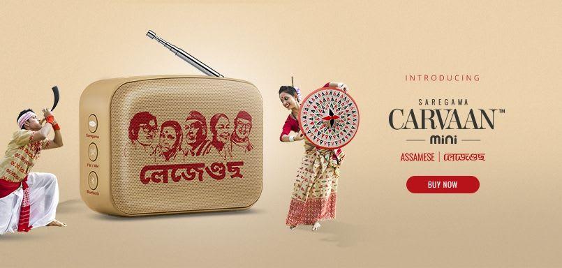 Carvaan Mini Legends Assamese