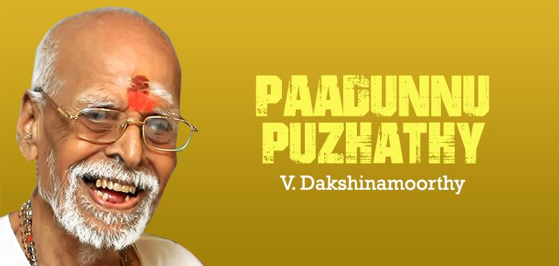 Paadunnu Puzha - Hits of V. Dakshinamoorthy