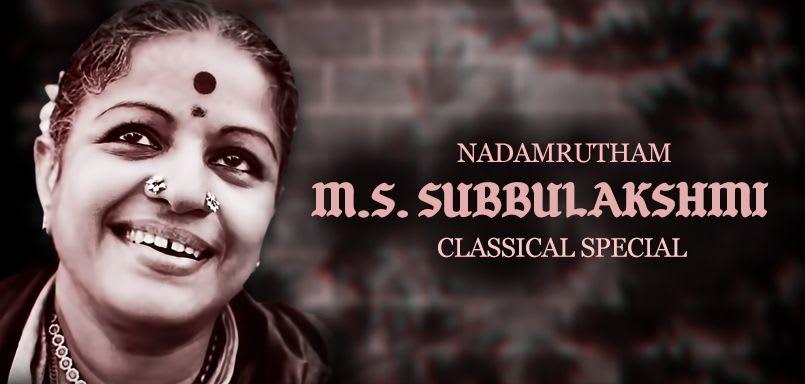 Nadamrutham - M.S.Subbulakshmi - Classical special