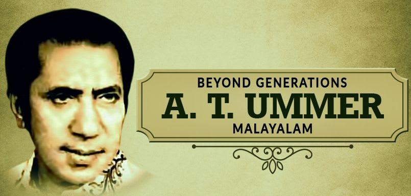 Beyond Generations - A.T. Ummer