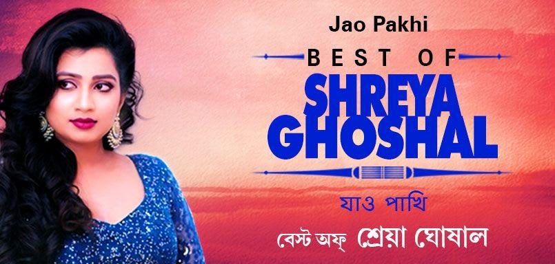 Jao Pakhi - Best Of Shreya Ghoshal