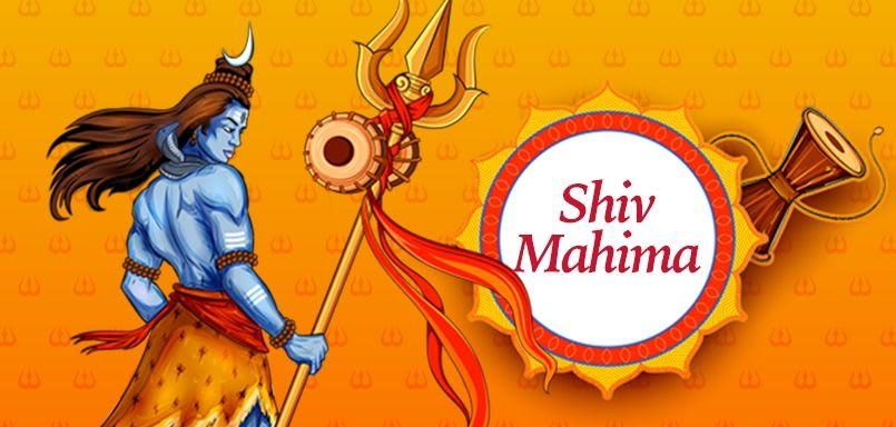 Shiv Mahima