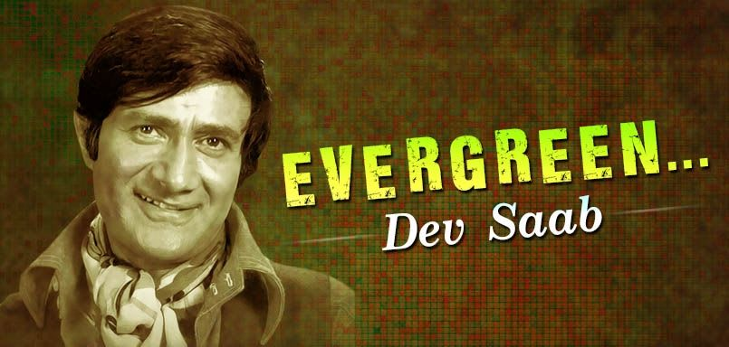 Evergreen - Dev Saab