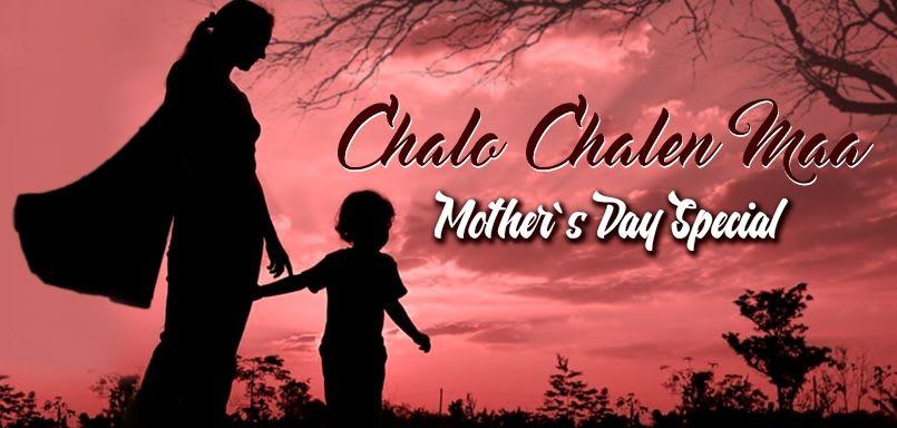 Chalo Chalen Maa