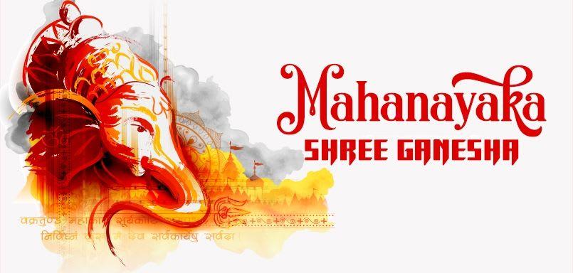 Mahanayaka Shree Ganesha