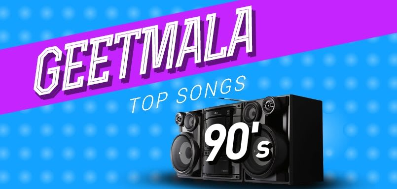 Geetmala Top songs 90s (1990)