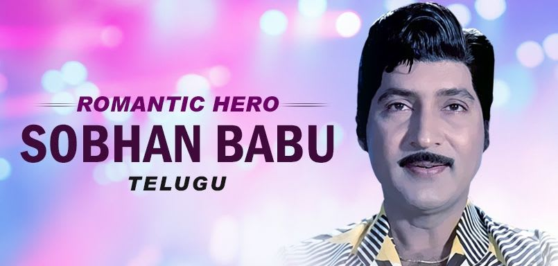 Romantic Hero Sobhan Babu