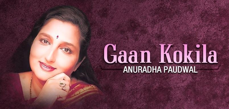 Gaan Kokila - Anuradha Paudwal