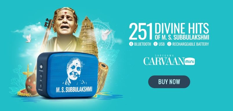 Tribute to M.S. S - Carnatic