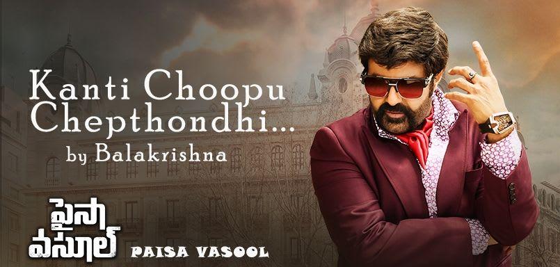 Paisa Vasool - Kanti Choopu Chepthondhi By Balakrishna
