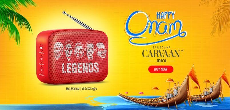 Carvaan Mini Malayalam