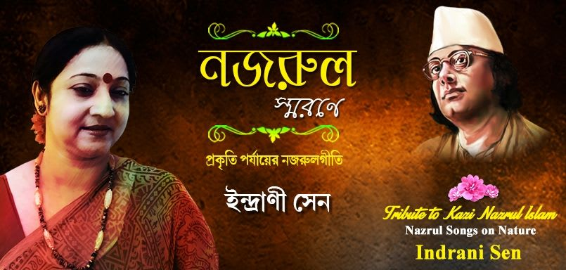 Tribute To Kazi Nazrul Islam - Indrani Sen - Songs Of Nature