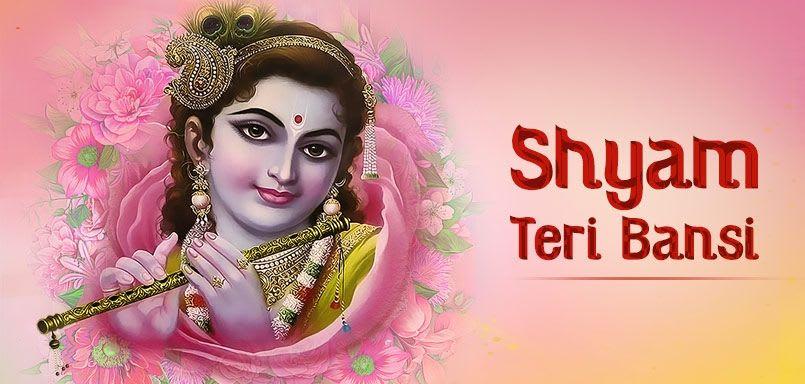 Shyam Teri Bansi.
