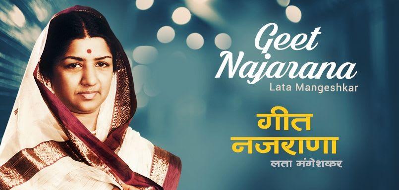 Geet Najarana - Lata Mangeshkar