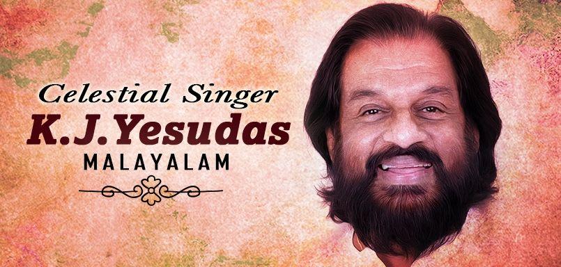Celestial Singer - K.J. Yesudas - Malayalam