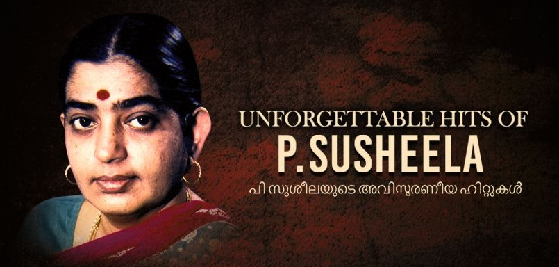 Unforgettable Hits of P. Susheela-Malayalam