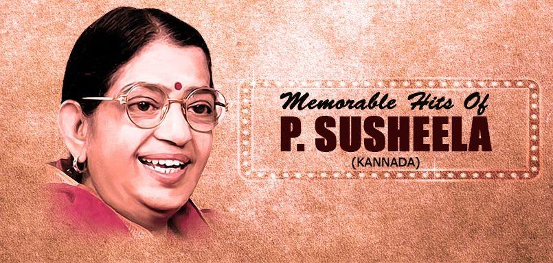 Memorable Hits Of P. Susheela - Kannada