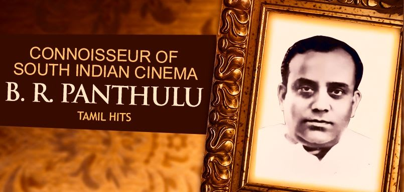 Connoisseur of South Indian Cinema- B.R. Panthulu – Tamil Hits