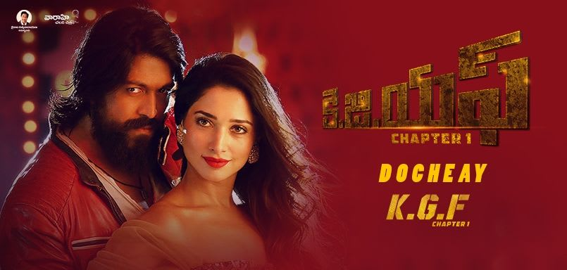 Docheay - KGF Chapter 1