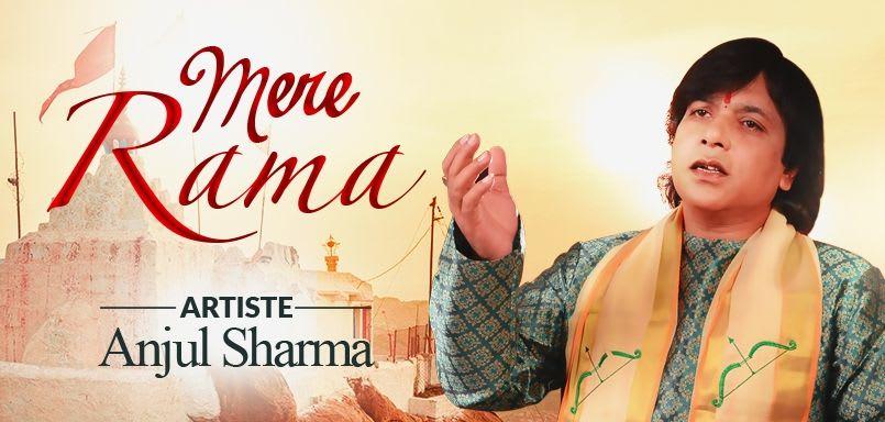 Mere Rama By Anjul Sharma