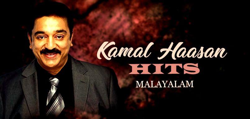 Kamal Haasan Hits - Malayalam