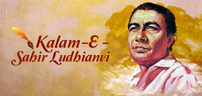 Kalam - E - Sahir Ludhiyanvi