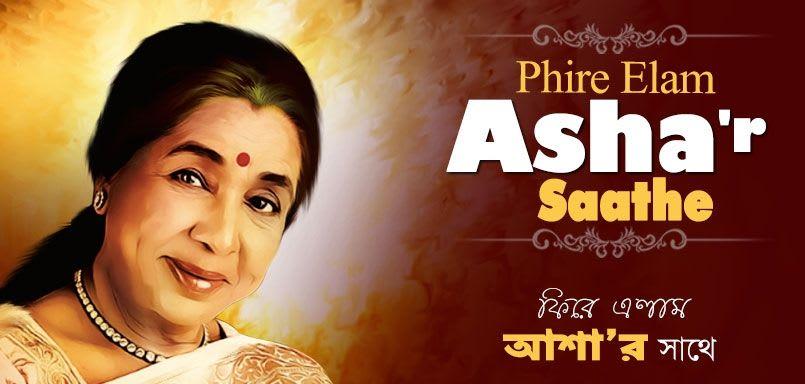 Phire Elam Asha'r Saathe
