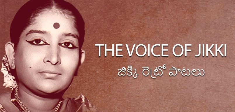 The Voice of Jikki
