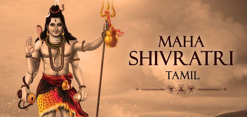 Maha Shivratri Tamil