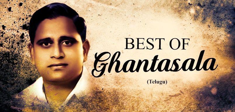 Best of Ghantasala