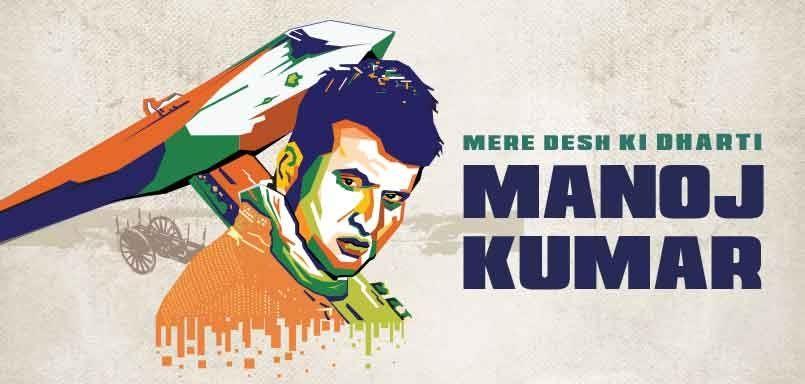 Mere Desh Ki Dharti - Manoj Kumar