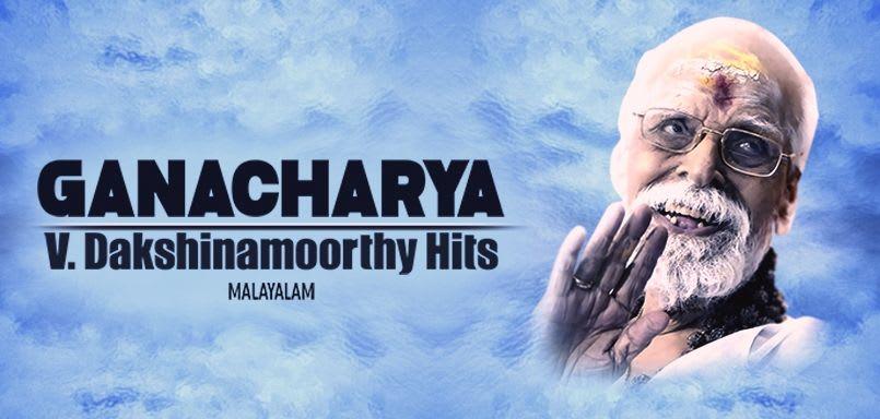 Ganacharya - V. Dakshinamoorthy Hits