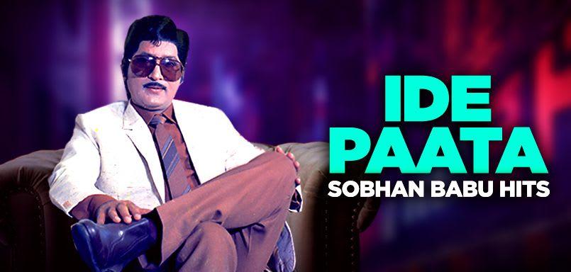 Ide Paata-Sobhan Babu Hits