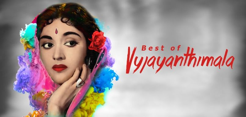 Best of Vyjayanthimala