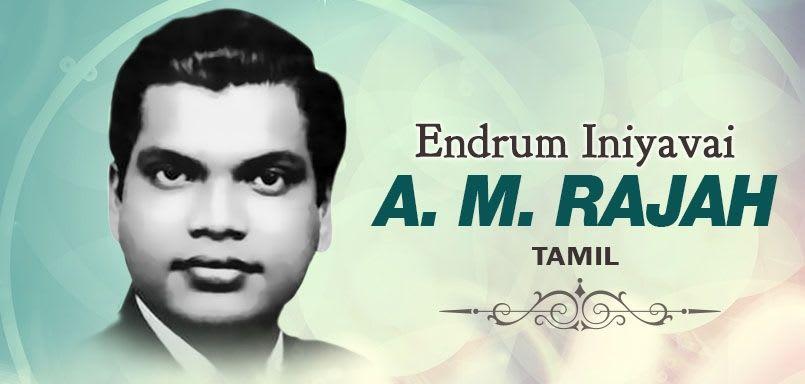 Endrum Iniyavai - A.M. Rajah (Tamil)