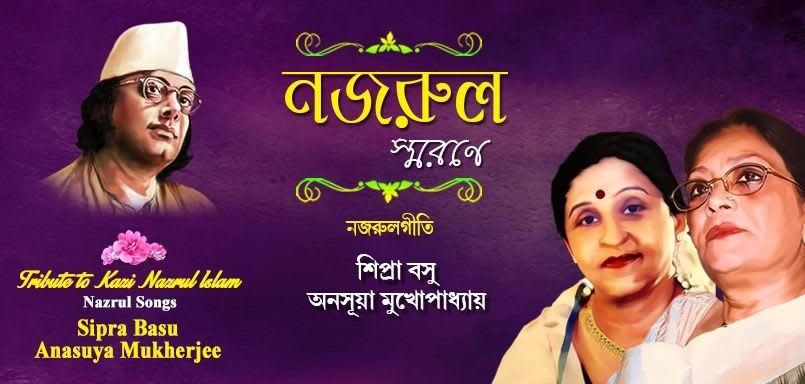 Tribute to Nazrul By Sipra Basu & Anasuya Mukherjee
