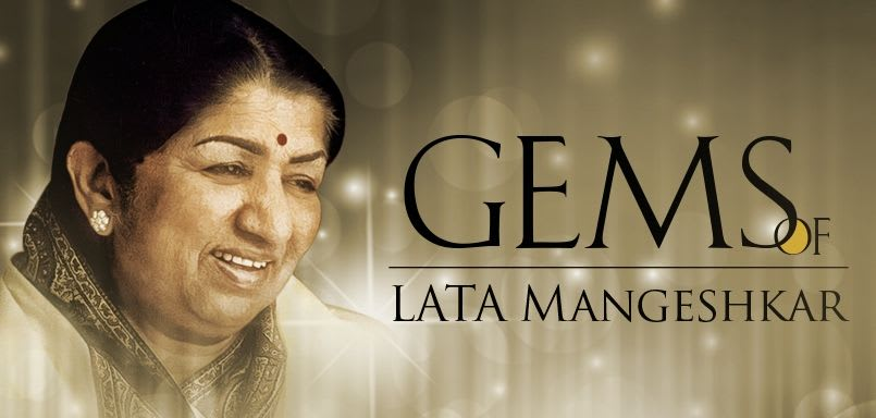Gems Of Lata Mangeshkar