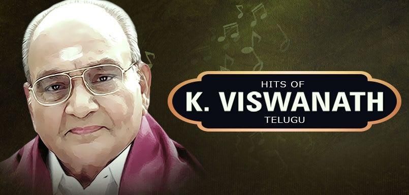 Hits of K. Viswanath