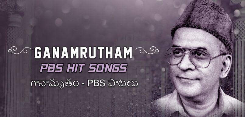 Ganamrutham - PBS Hit Songs