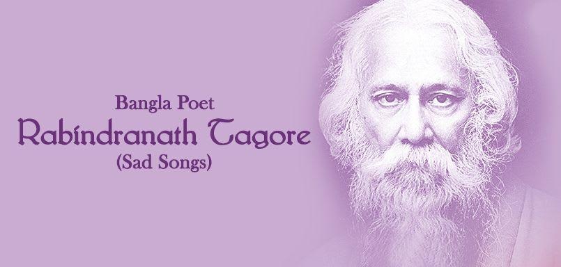 Bangla Poet - Rabindranath Tagore