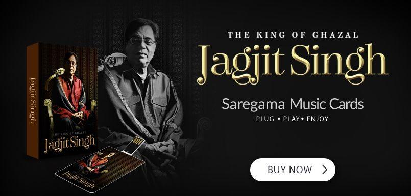 The Elegant Voice Suman Kalyanpur